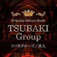 TSUBAKI グループ【高橋】のブログを見る