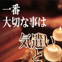 ノーハンドで楽しませる人妻 福岡店【カネコ】のブログを見る