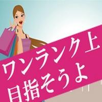 ノーハンドで楽しませる人妻 福岡店【ナガタ】のブログを見る
