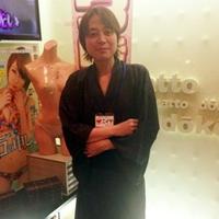 恋愛マット同好会【新井谷】のブログを見る